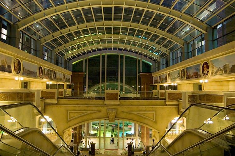 UB City Mall